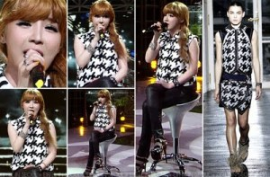 http://mglaffxtions.files.wordpress.com/2012/04/parkbom_dont_cry_balenciaga.jpg?w=300